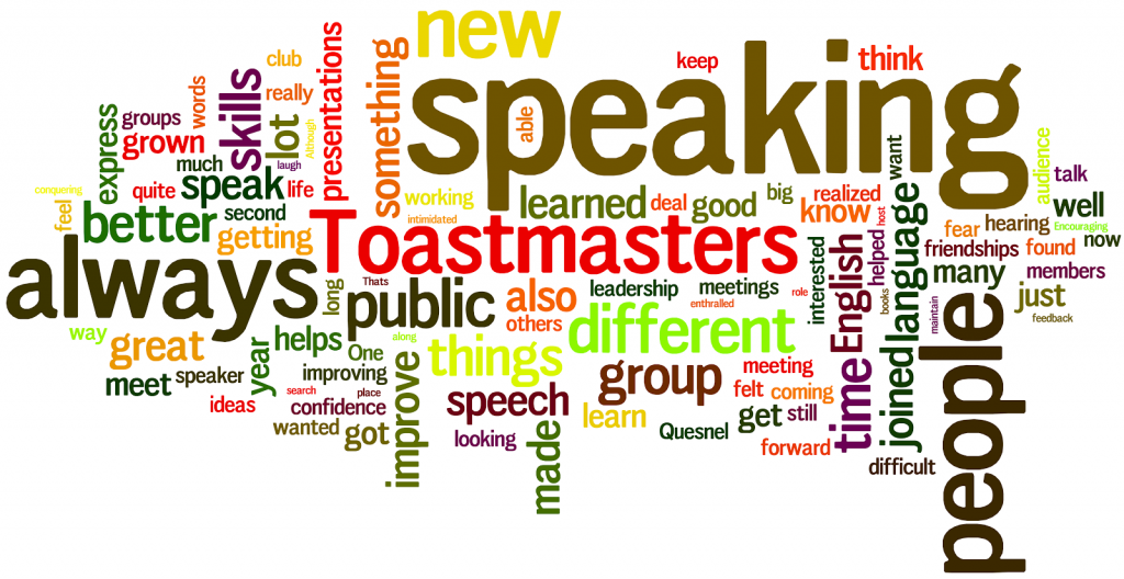 Current Golden Gavel committee Toastmasters leadership opportunity.